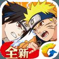 火影忍者ol手机版1.3.12.11 官方安卓版