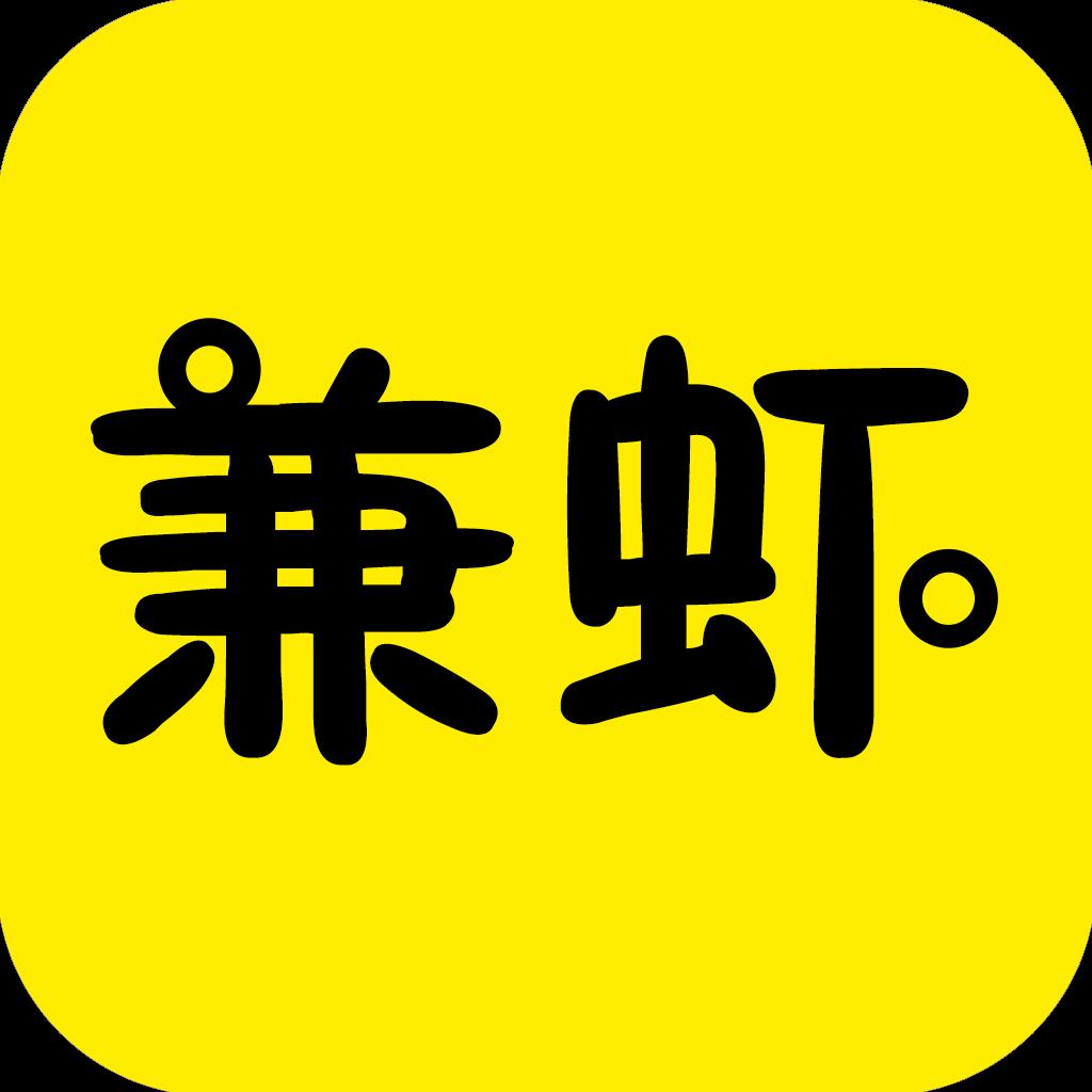 兼虾兼职app1.10官方版