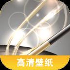 招财高清壁纸app1.0.0 安卓版