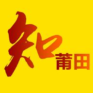 知莆田app3.0.5 安卓版
