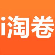 i淘卷app2.1.1手机最新版