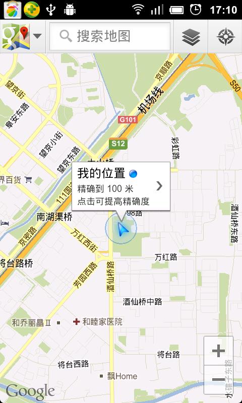 谷歌地图(Google Maps)截图