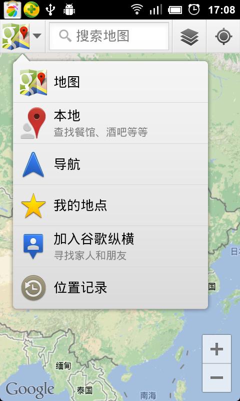 谷歌地�D(Google Maps)截�D