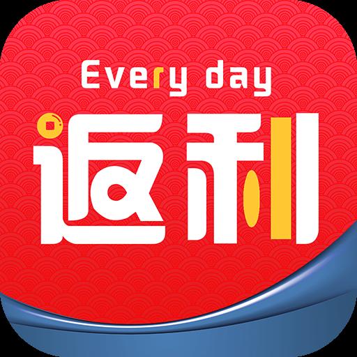 每天返利app1.1.9 手机版