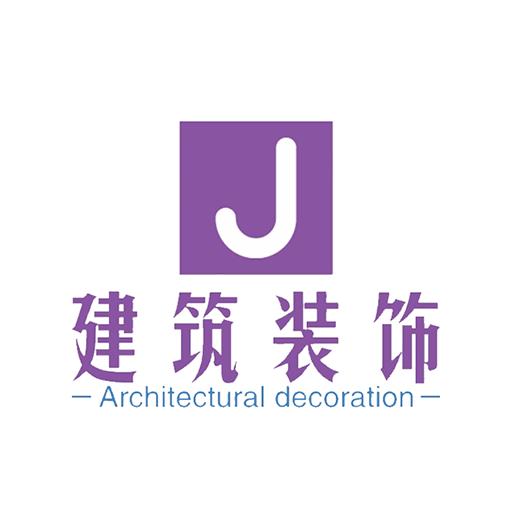 建筑装饰工程链app