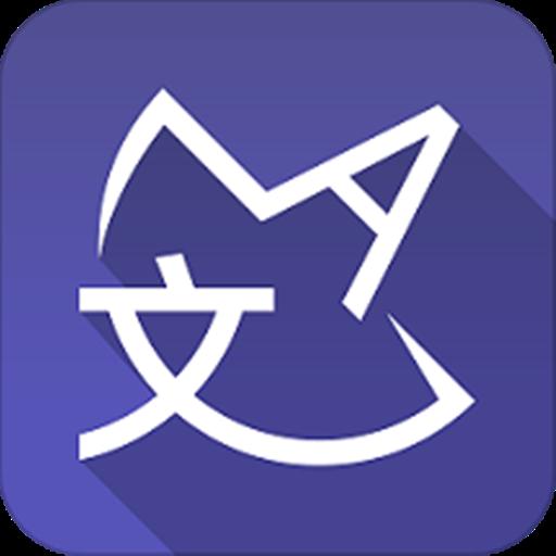 小鼠翻译软件1.3.3 免费版