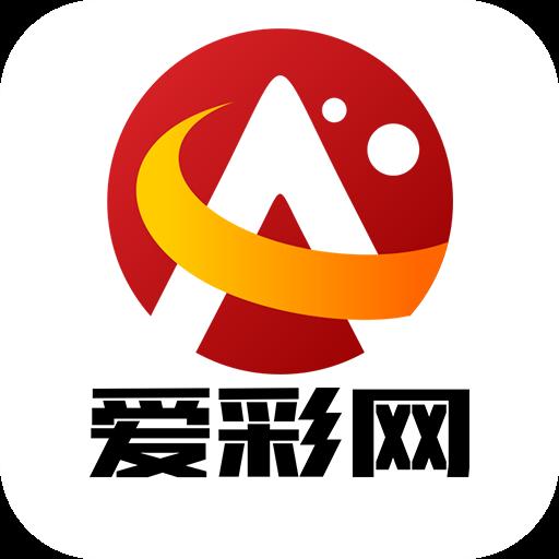 爱彩网漫画软件1.8.6 安卓最新版