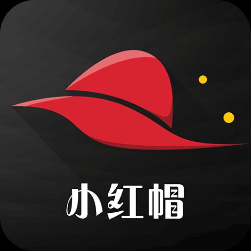 小红帽app