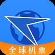 航班管家7.4.2 安卓最新版