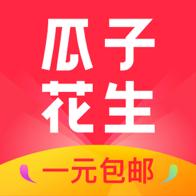 瓜子花生app1.0.0 安卓版