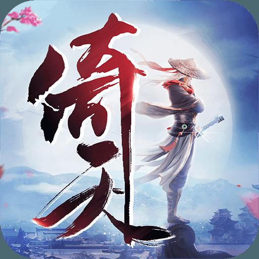 倚天屠龙记手游1.7.0 官方最新版