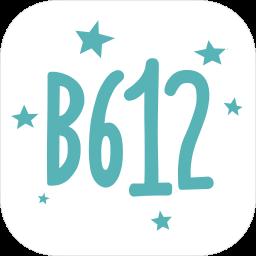 B612咔叽app7.9.0最新版