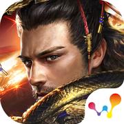 帝王雄心手游苹果版1.3.0 官方最新版