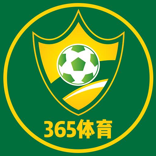 365天天体育app1.0.0 安卓手机版