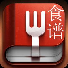 厨房食谱app1.2.2 安卓版