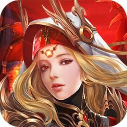 龙之守护手游果盘版3.0.5 安卓版
