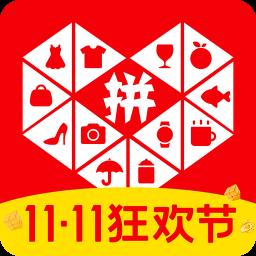 拼多多app4.30.1安卓最新版