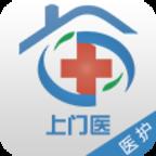 上门医医护app0.0.78 安卓版