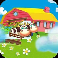 模拟农场经营游戏3.2官方版