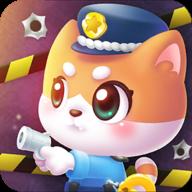 我是警察游戏1.0 最新手机版
