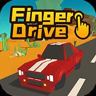 指尖飞车跑酷手游(FingerDrive)1.1.7安卓版