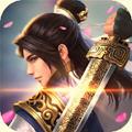 江湖游剑手游2.6.0 安卓最新版