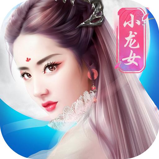 玉女心经bt版1.0 安卓版