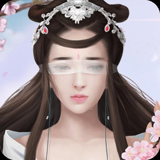 仙域天尊手游1.0 安卓版