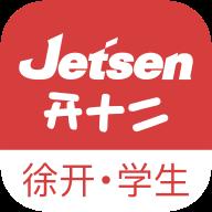 徐开智慧校园学生端app1.0.1 安卓版