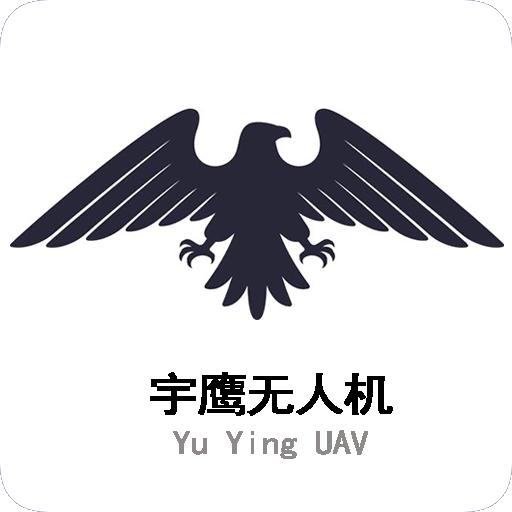 宇鹰无人机1.0.1 最新版