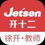 徐开智慧校园教师端app1.0.2 安卓官方版