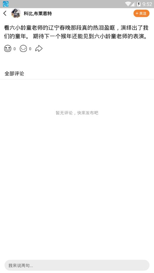 腾讯哈皮app截图