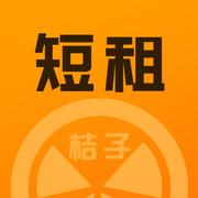桔子短租app1.0 苹果手机版