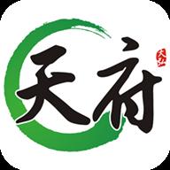 天府慧农宝app1.0.1 官方安卓版