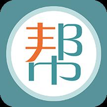 帮帮客app1.0 安卓版