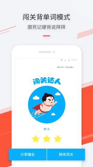最最日语app(最好用的日语学习app)截图