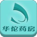 华佗药房1.0手机版