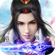 剑雨春秋安卓版2.6.0 官方版