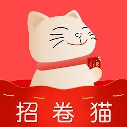 招卷猫app