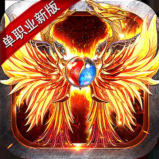魔龙战记ios版1.0 正版