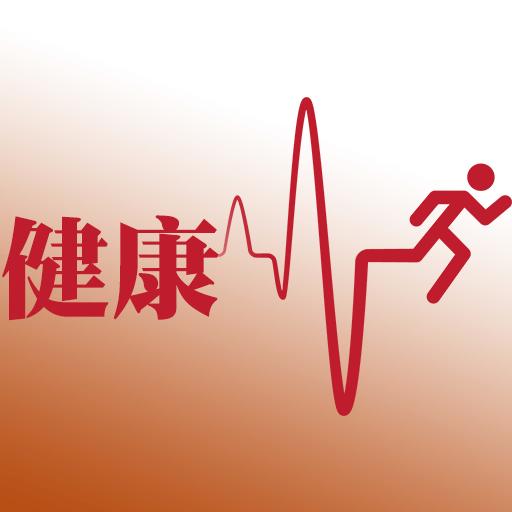 天天健康计步器app1.0.0 安卓版