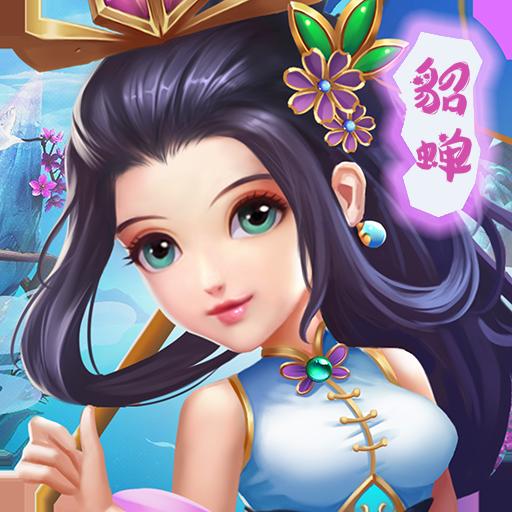 梦寻三国安卓版1.0 官方版
