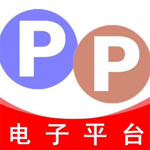PP电子平台1.0.0 安卓版