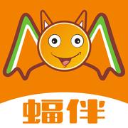 蝠伴出行ios版1.0.0 最新版