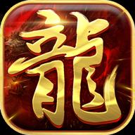 龙族霸业h5游戏最新版