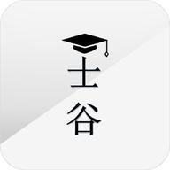 士谷app1.0.45 官方安卓版