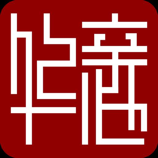 华亲池app