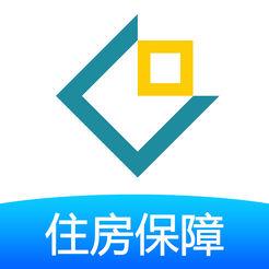 邢台住房保障app1.0 官方版