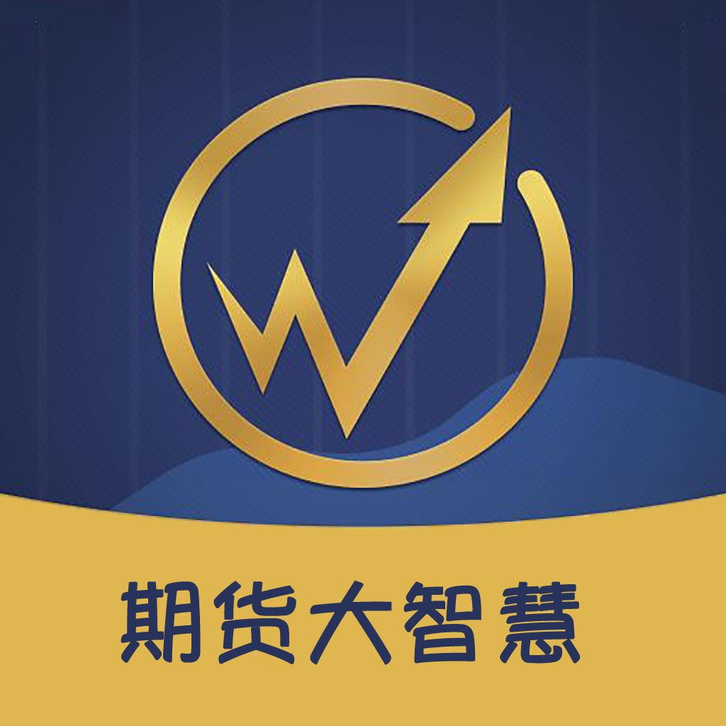 期货大智慧题库app1.0 安卓最新版
