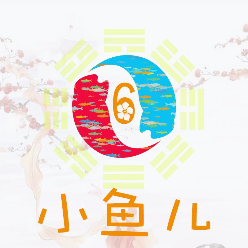 小鱼儿助手(古诗鉴赏软件)1.10安卓官方版